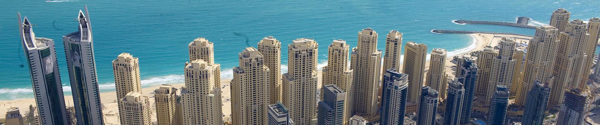 Al Khoory Group, UAE